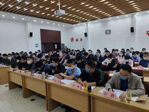 国家能源局举办青年干部理想信念教育培训班