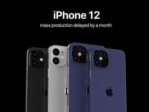 京东方向苹果产线投资465亿,年底将为iPhone 12提供OLED屏幕