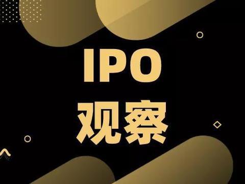 IPO重点观察丨科翔股份、厦门银行