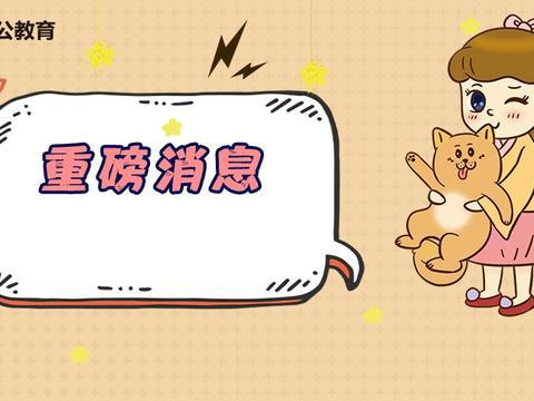 """上海教师资格英语学科《阅读理解之""""七选五""""题型点拨》题型解析"""