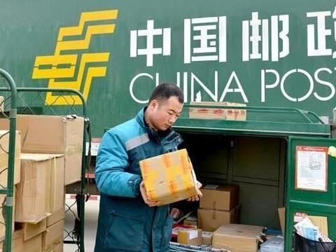 """中国邮政备战""""双11""""旺季生产,力争提高邮政市场份额"""