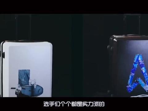 《潮玩人类在哪里》:完美收官,吴亦凡战队赢得最强厂牌