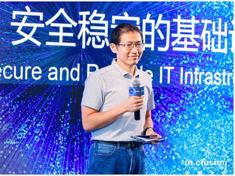 蚂蚁王旭:开源项目是如何让这个世界更安全的
