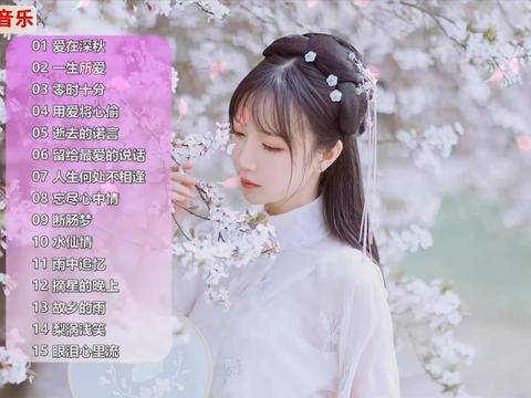 粤语经典 发烧宝丽金
