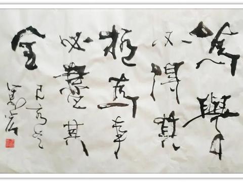 王万宏 《新时代·新经典》2020当代艺术名家邀请展!