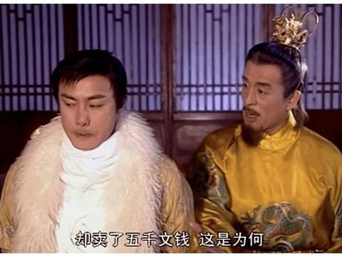 朱元璋给沈万三一枚铜钱,沈万三回家仔细一想,皇帝这是要抄家!