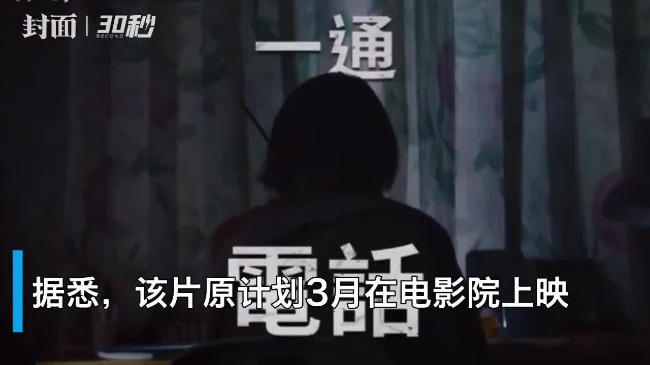 30秒|朴信惠新片确定于Netflix公开 因疫情放弃电影院上映