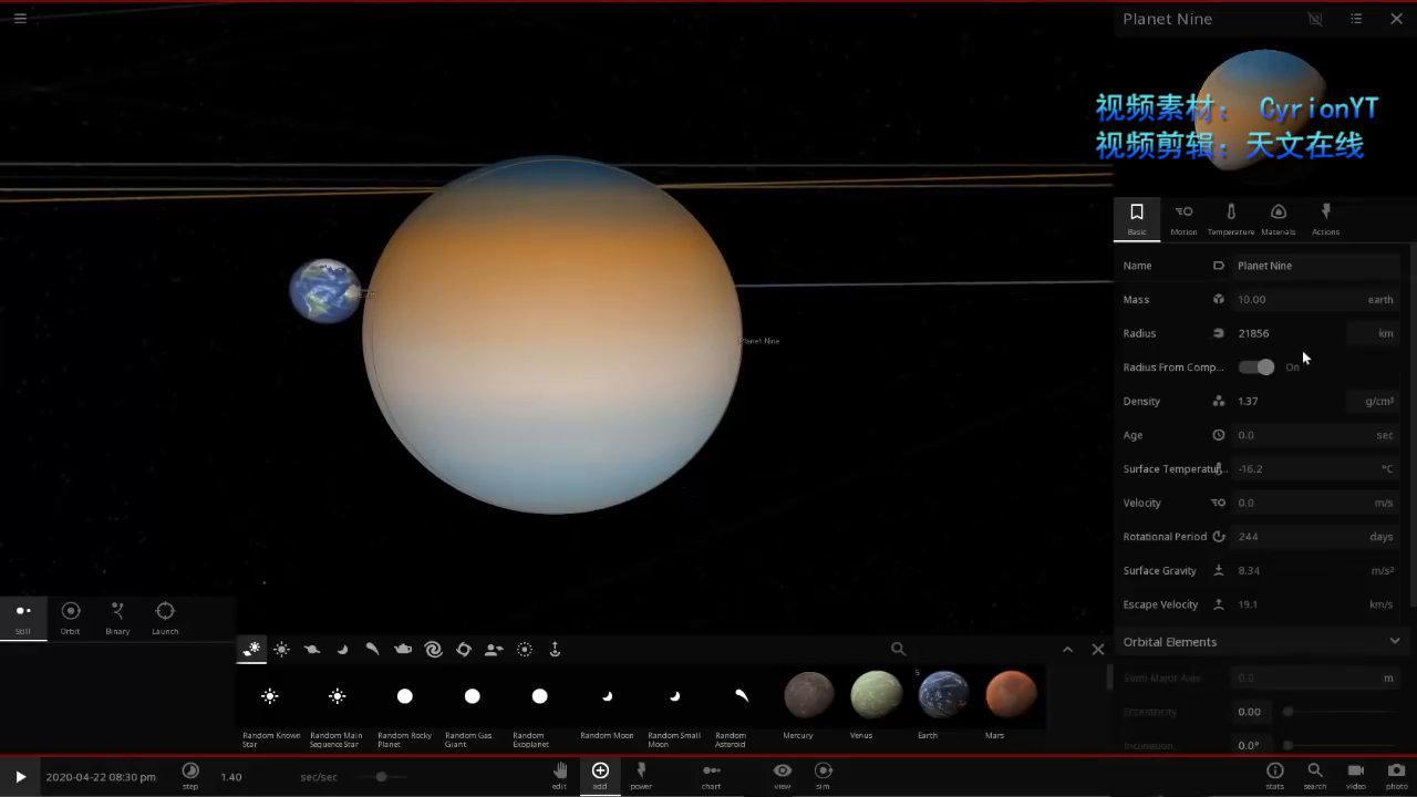 如果尼比鲁行星靠近地球会怎样?