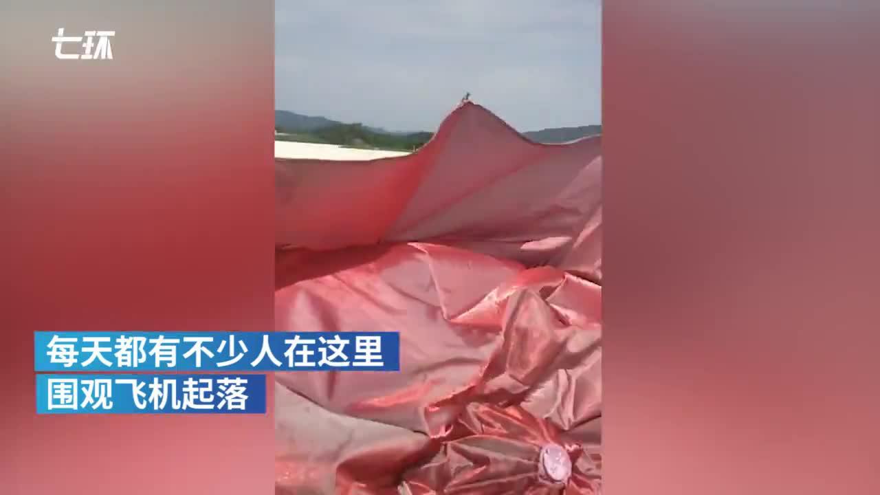 广西玉林飞机通航众人围观,机场:有一定影响,正想办法解决