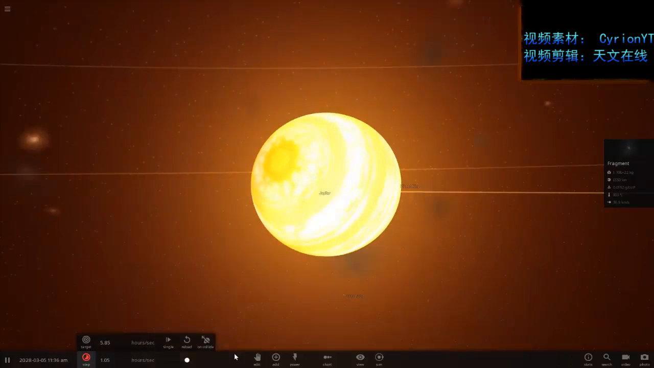 模拟-假如尼比鲁行星撞击了地球,那会如何?
