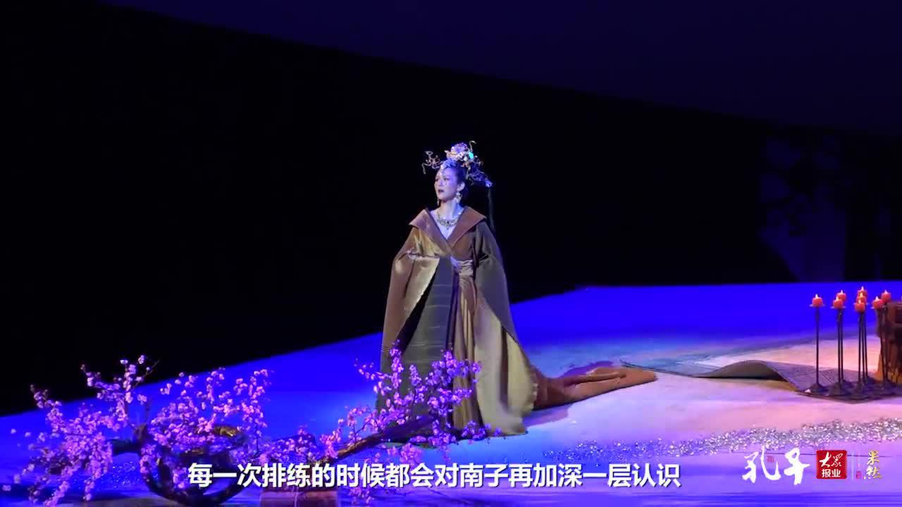 果然视频|话剧《孔子》南子扮演者杨娜:芳华盛放的背后