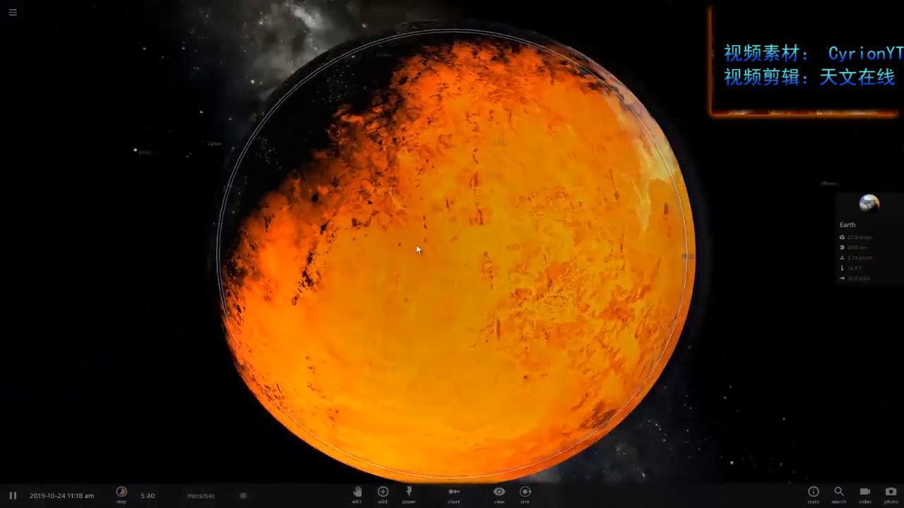 如果火行星和冰行星都撞击了地球……