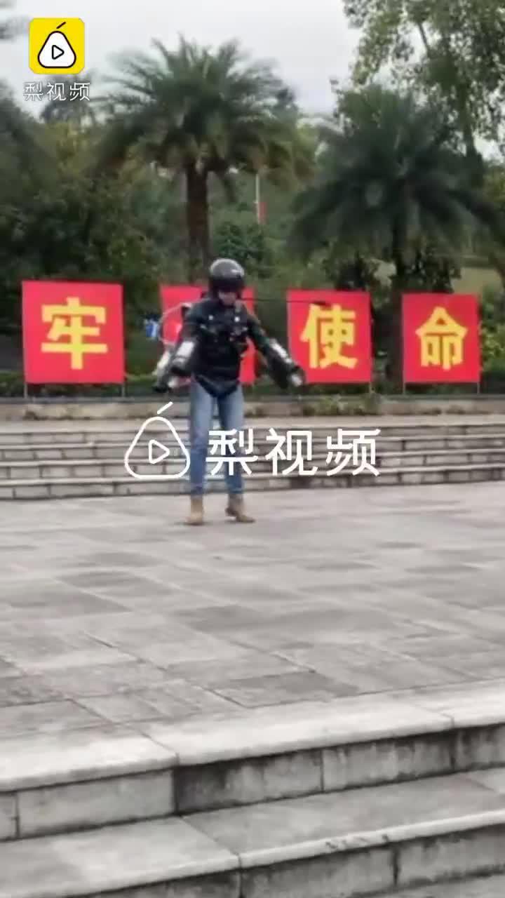 """云南小伙花70万自制""""飞行服"""":想成为中国的马斯克"""