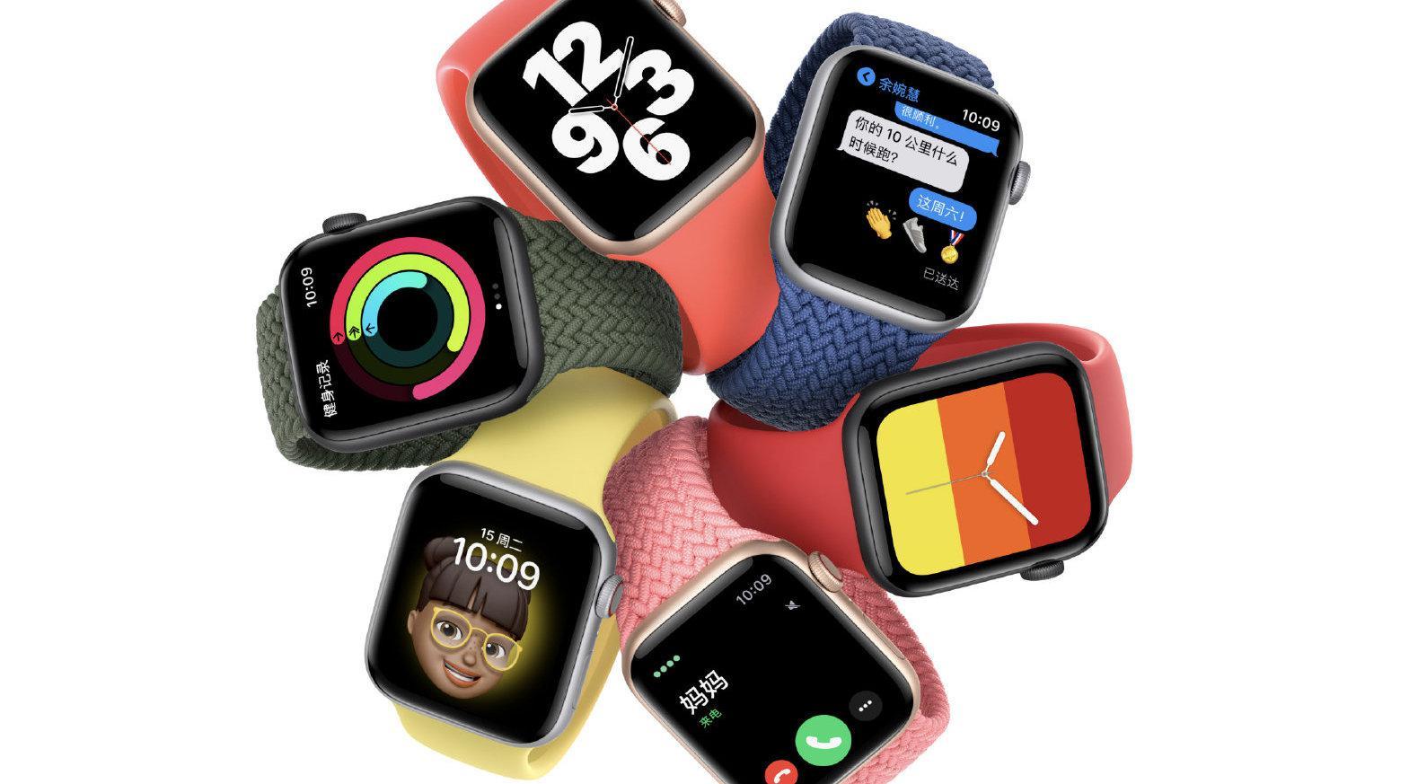 部分用户反映,Apple Watch SE出现过热故障,屏幕烧坏