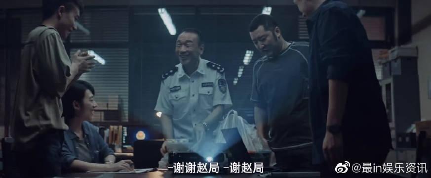白宇 | 廖凡 匿名信指纹排查结果不尽人意!