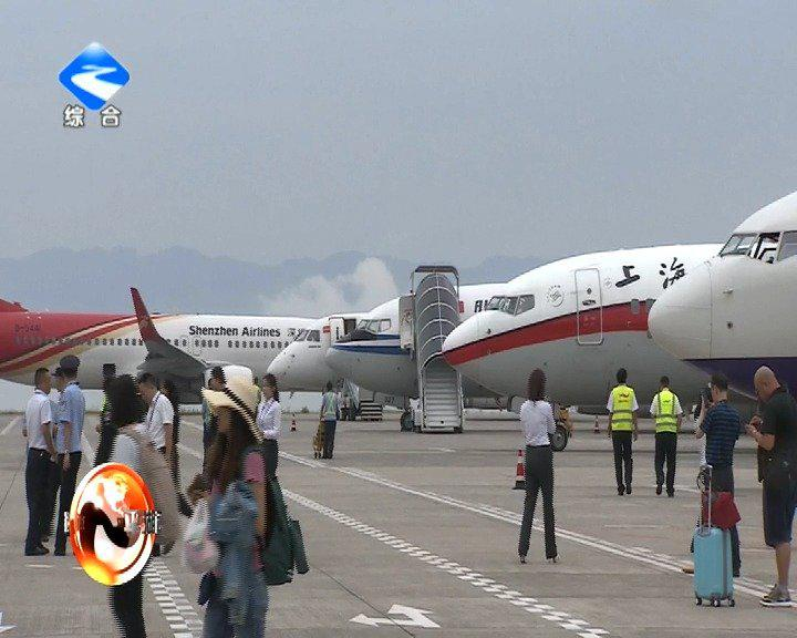 万州机场2020年冬航季航班时刻出台 新增万州-郑州 万州-武汉航线