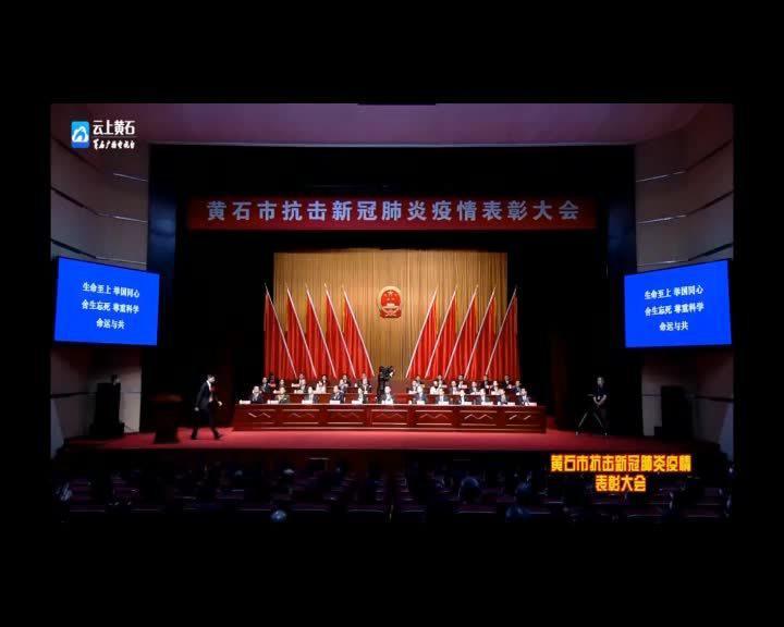 优秀共产党员代表、黄石市委巡察办巡察指导科科长胡海涛发言