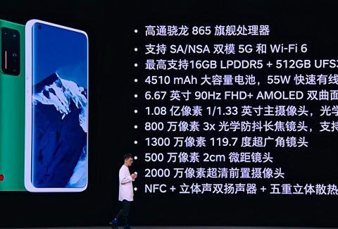 坚果R2正式发布:白色面板+一亿像素,4499能否立足于高端市场?