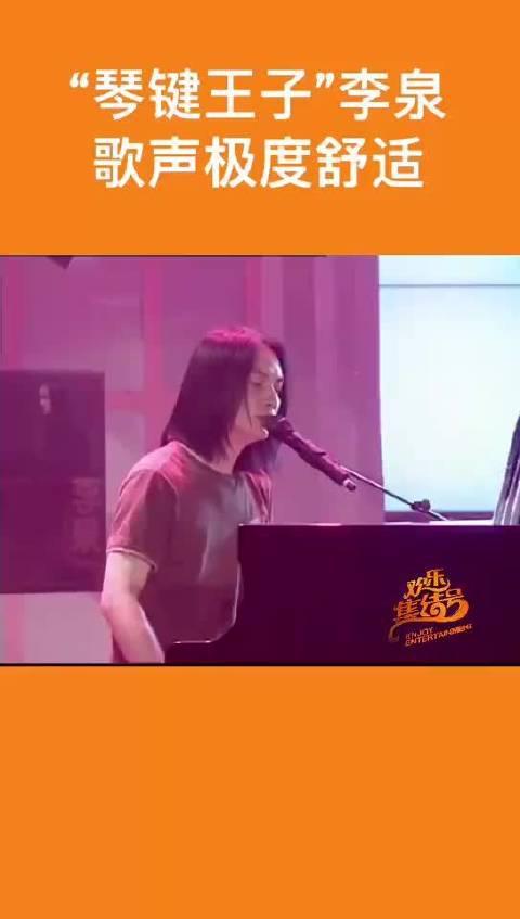 李泉1995年推出首张个人音乐专辑《上海梦》……