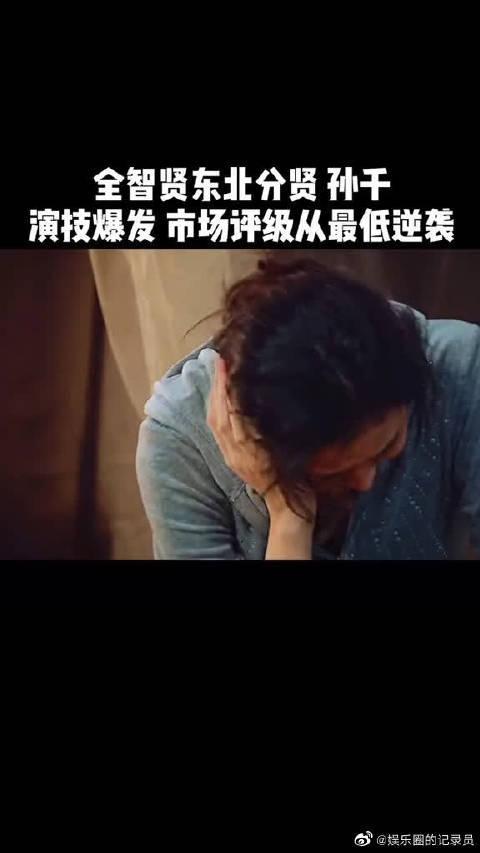 制片人和赵薇都说她像全智贤,你觉得呢?