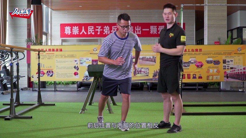 新兵体能训练公开课⑨变向跑类课目的素质需求