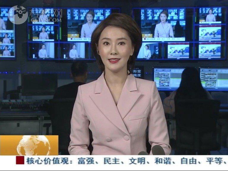 打破国外技术垄断!桂林电子科技大学研发的这个系统有点牛!