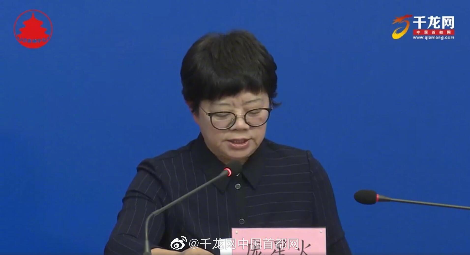 北京通报新增1例境外输入确诊病例轨迹