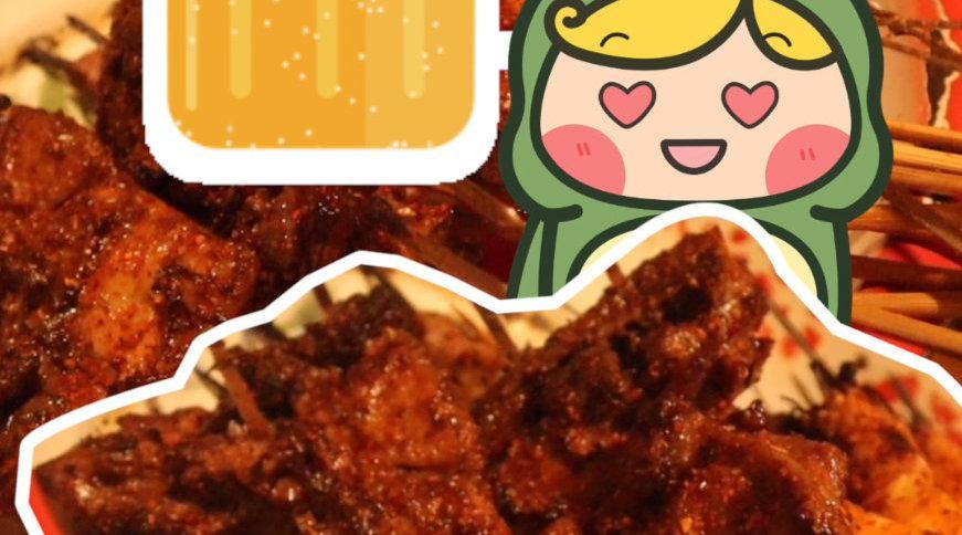 沈阳成全国最大鸡架消耗中心,为什么沈阳人爱吃鸡架?