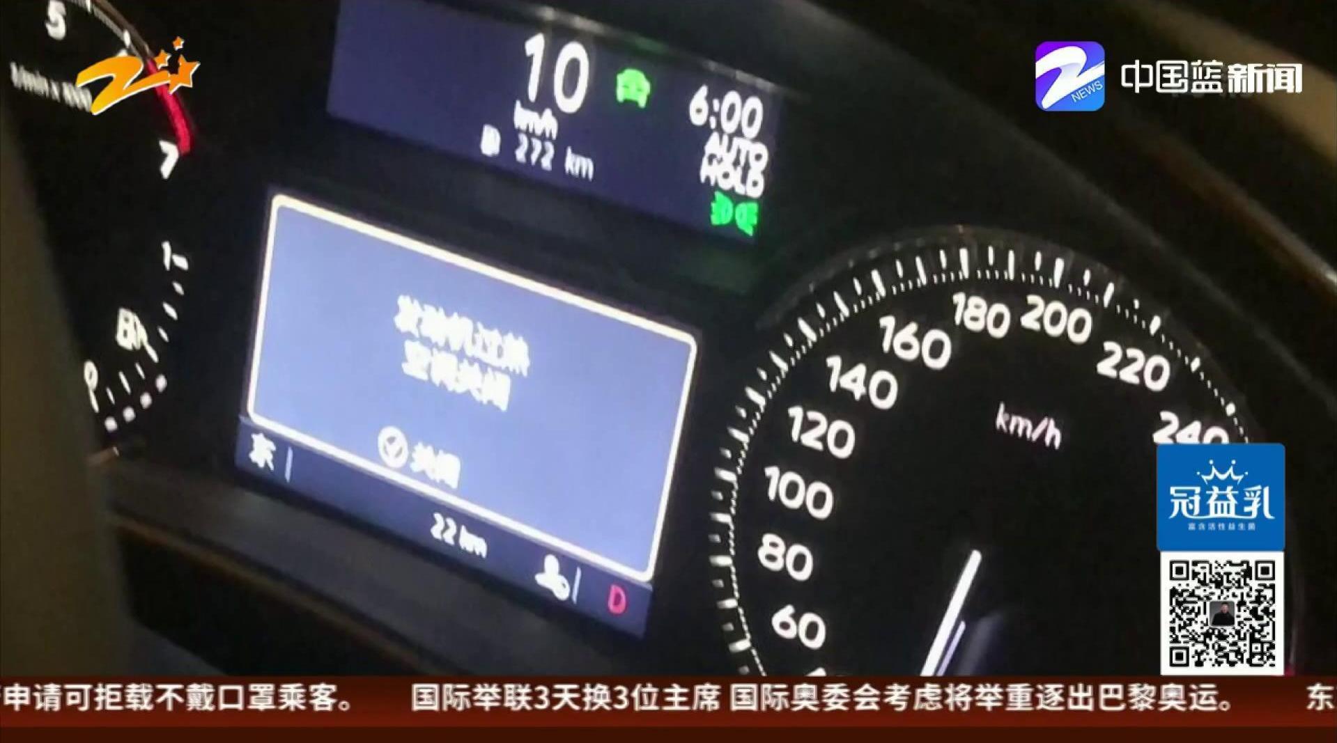 视频:新车凯迪拉克刚开出4S店 发动机为何过热