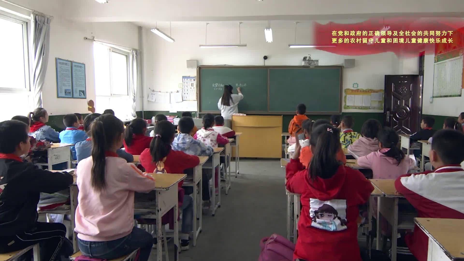 """陕西省""""儿童福利政策宣讲进村居""""活动在汉中市南郑区启动"""