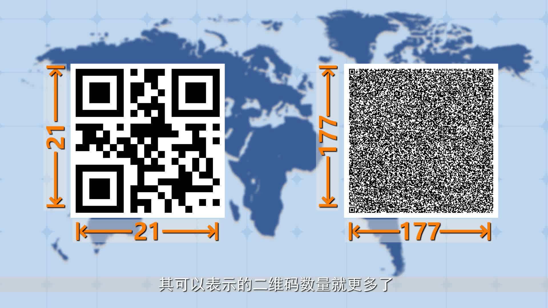 深圳网警原创《网警小课堂》第9期:小小二维码……