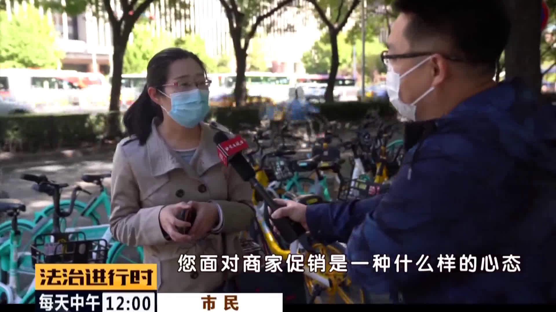 """北京:这个卖东鹏瓷砖的女人因""""非法吸收公众存款""""被刑拘"""
