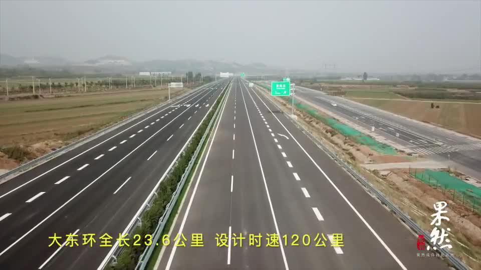 果然视频|济南大东环二标段主线顺利贯通,11月底具备通车条件