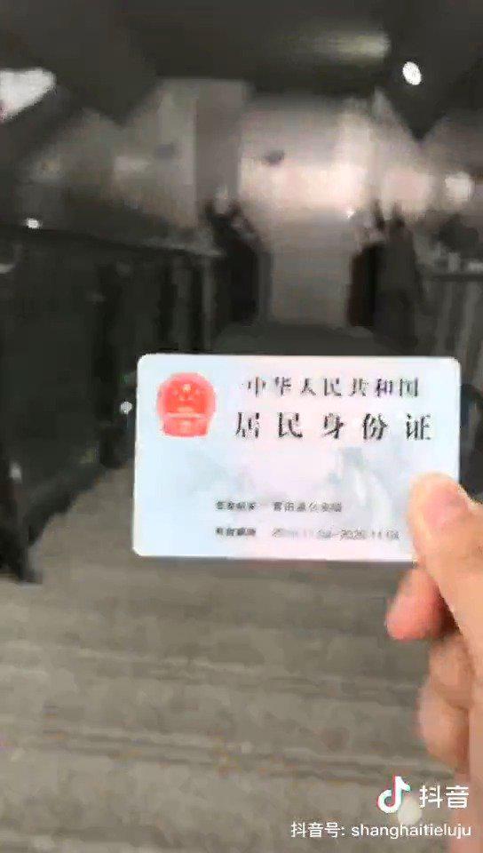 """电子客票的全面实施,让""""一张身份证行天下""""成为了现实"""