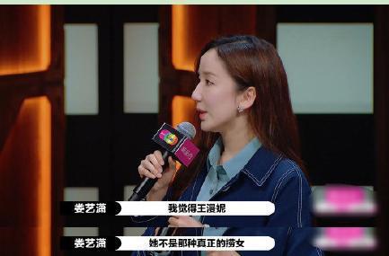 娄艺潇深情演绎王曼妮,发文解释对角色的看法,获江疏影点赞!