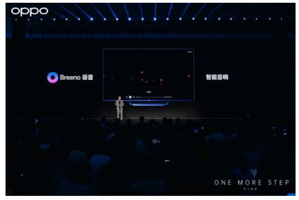 入驻OPPO首款智能电视,Breeno语音发力IoT生态
