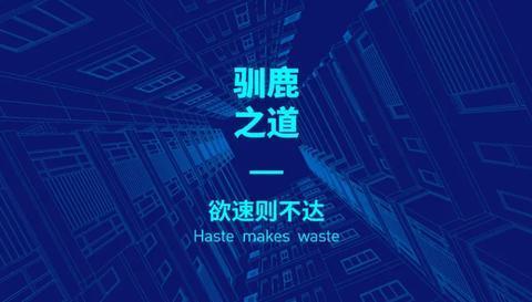 行云跨境周讯:淘宝台湾关闭,日本美妆口碑网站@cosme入驻天猫