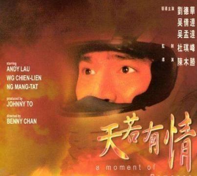 昨天,主要作者陈木胜因癌症去世,并称赞成龙、古天乐