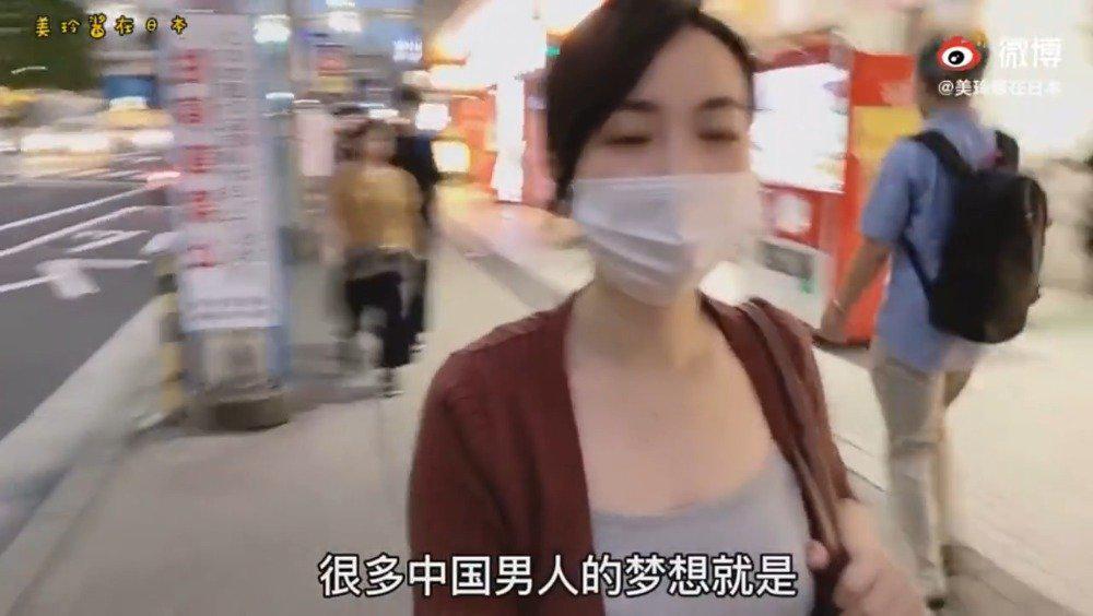 日本妹子婚后很温柔?我来日本十年了,揭露她们的本性