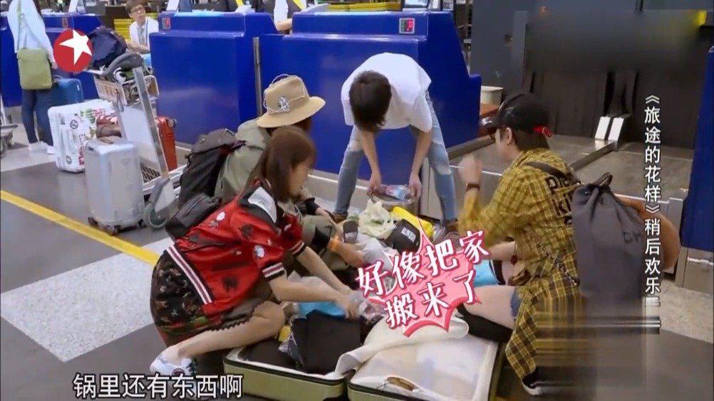 二姐张歆艺过安检,行李箱严重超重,打开一看震惊众人!