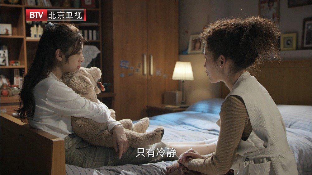 美华@苏青 耐心开导心碎的瓦儿@王晓晨 不愧是心理学博士……