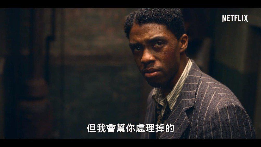 """""""黑豹""""博斯曼遗作《玛雷尼的扭摆舞》正式预告片"""