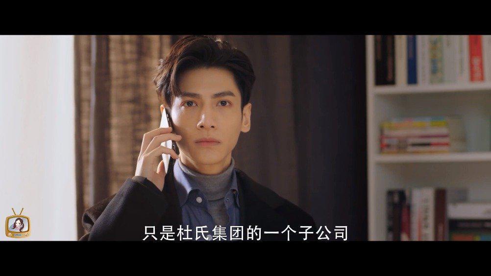 袁帅让贾总约杜琳见面 第28集……