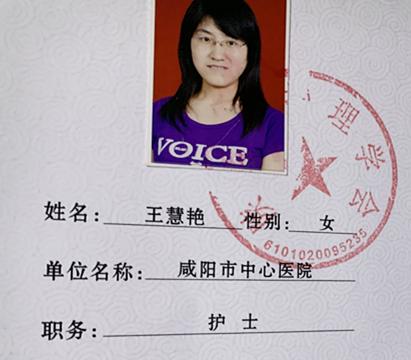 """咸阳市中心医院:营养支持新途径 ICU的小姐姐""""艺高人胆大"""""""