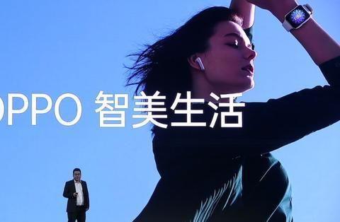 联合丹拿调音,售价999元的OPPO旗舰级TWS耳机Enco X你会考虑吗?