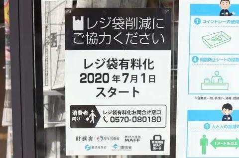 没了免费塑料袋,垃圾袋到底从哪来?日本人民也是拼了