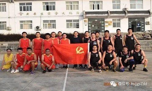 支队第十五党支部与新安镇政府开展篮球友谊赛 丰富警营文化