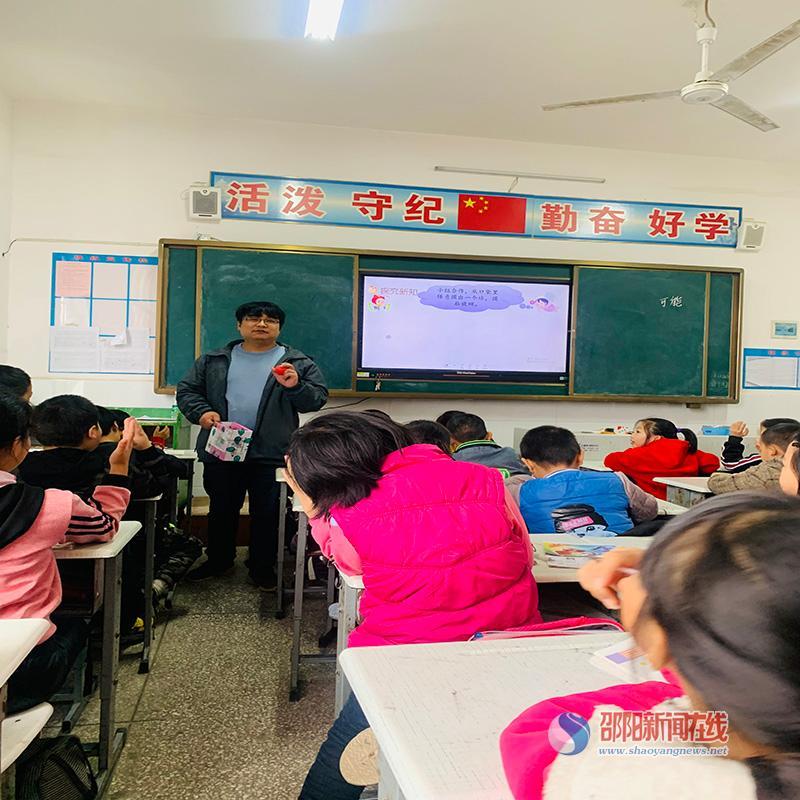 隆回县罗子团完全小学开展青年教师公开课交流活动