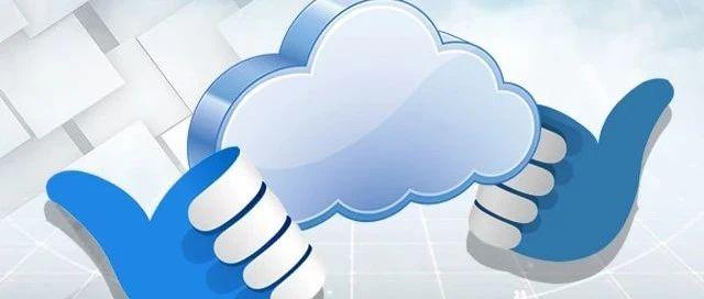 要把云服务发展成主业,运营商需要做什么?