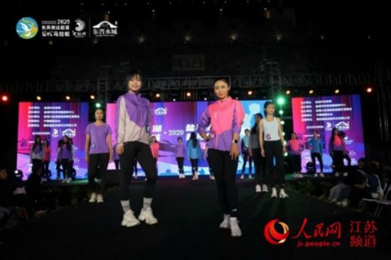 2020大纵湖东晋水城·盐马宝贝选拔赛总决赛落幕